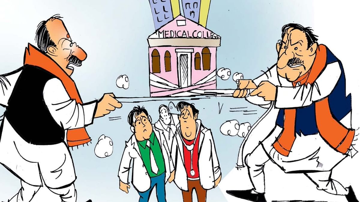 Madhya Pradesh: Political tussle over the medical college in Neemuch, BJP's MLA, Cabinet minister lock horns over location