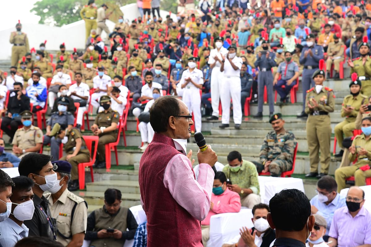 Chief Minister Shivraj Singh Chouhan at the event