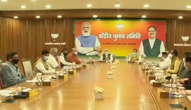 PM Modi holds BJP election committee meeting ahead of key Assembly polls