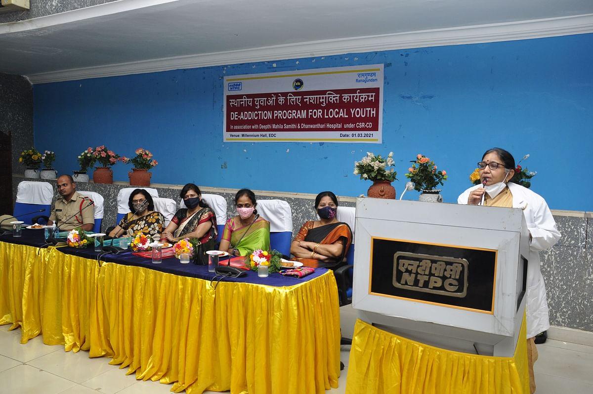 NTPC-Ramagundam organises de-addiction program for local youth
