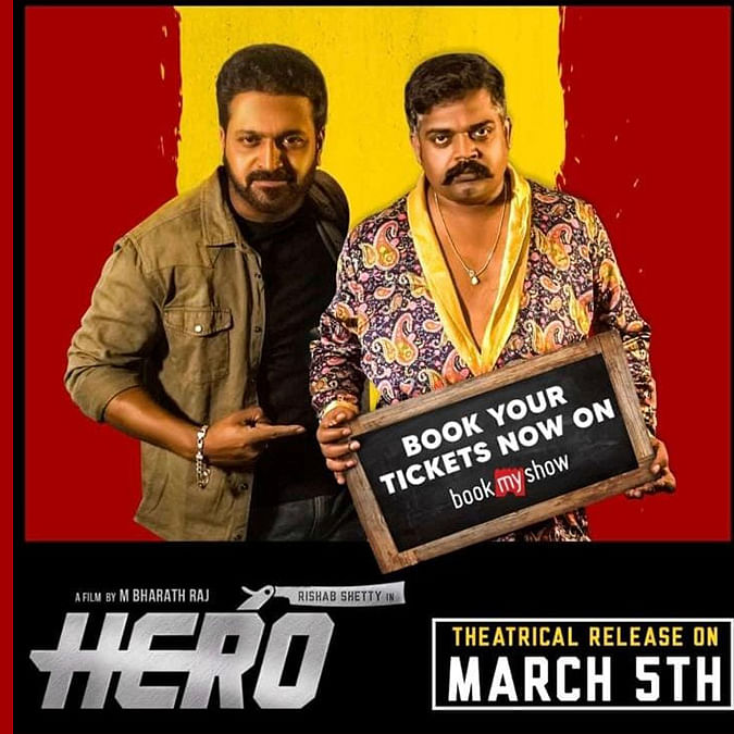 Rishab Shetty's 'Hero' to release on March 5