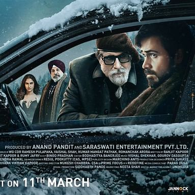 'Chehre' teaser shows Emraan Hashmi, Amitabh Bachchan; Rhea Chakraborty missing once again
