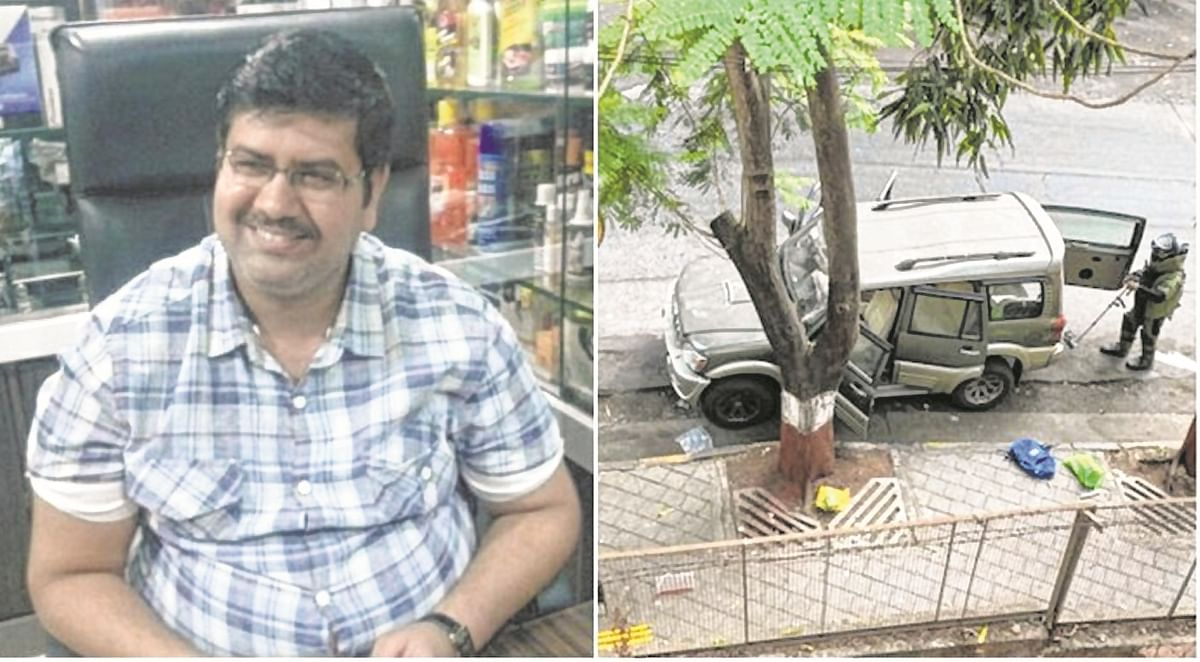 SUV probe: Opinion on Mansukh Hiren's death reserved in autopsy report