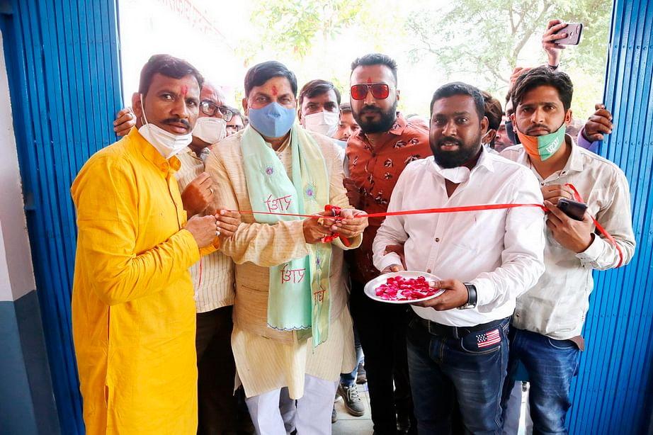 Sanjeevani clinic being inaugurated