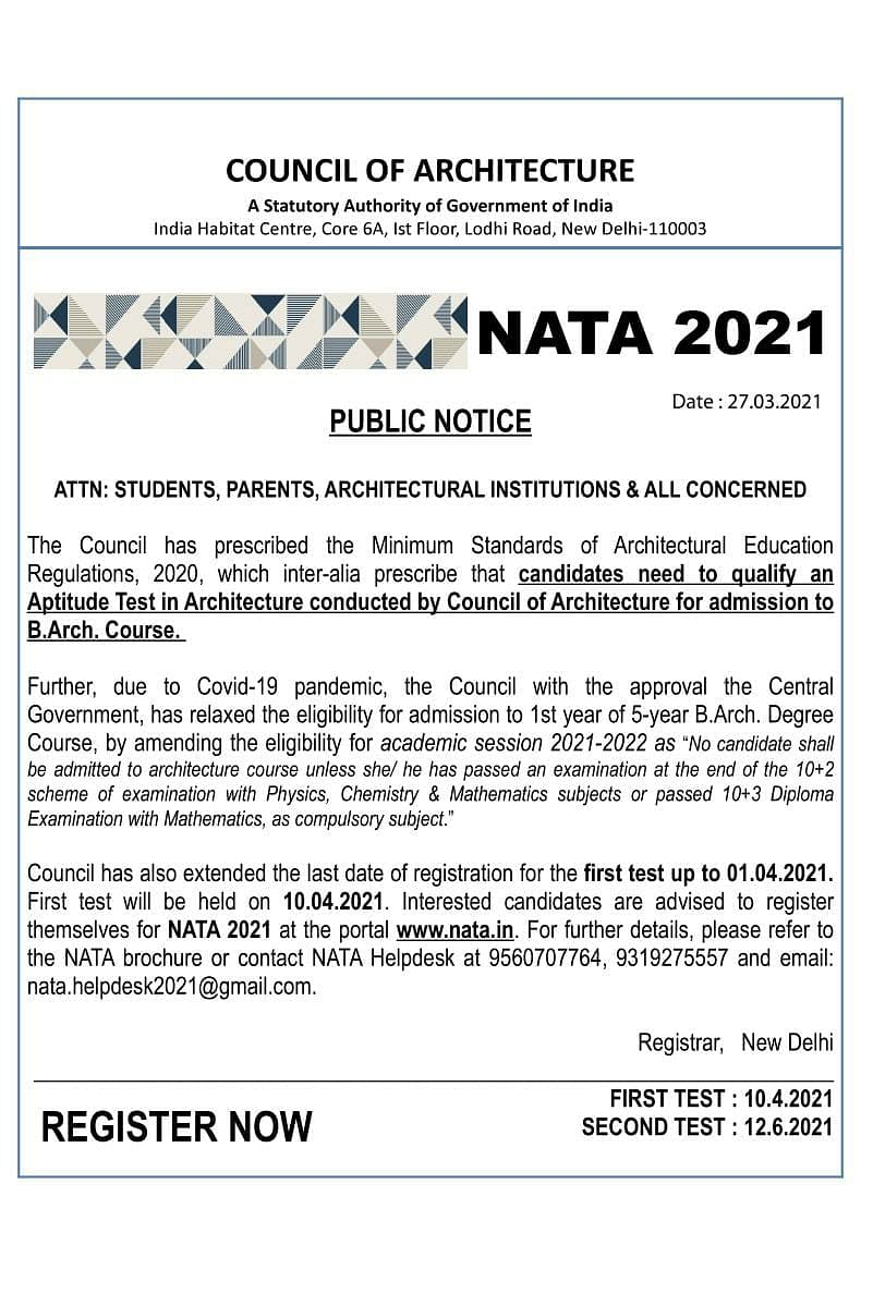NATA 2021: Eligibility criteria for architecture entrance changes; click here to know more
