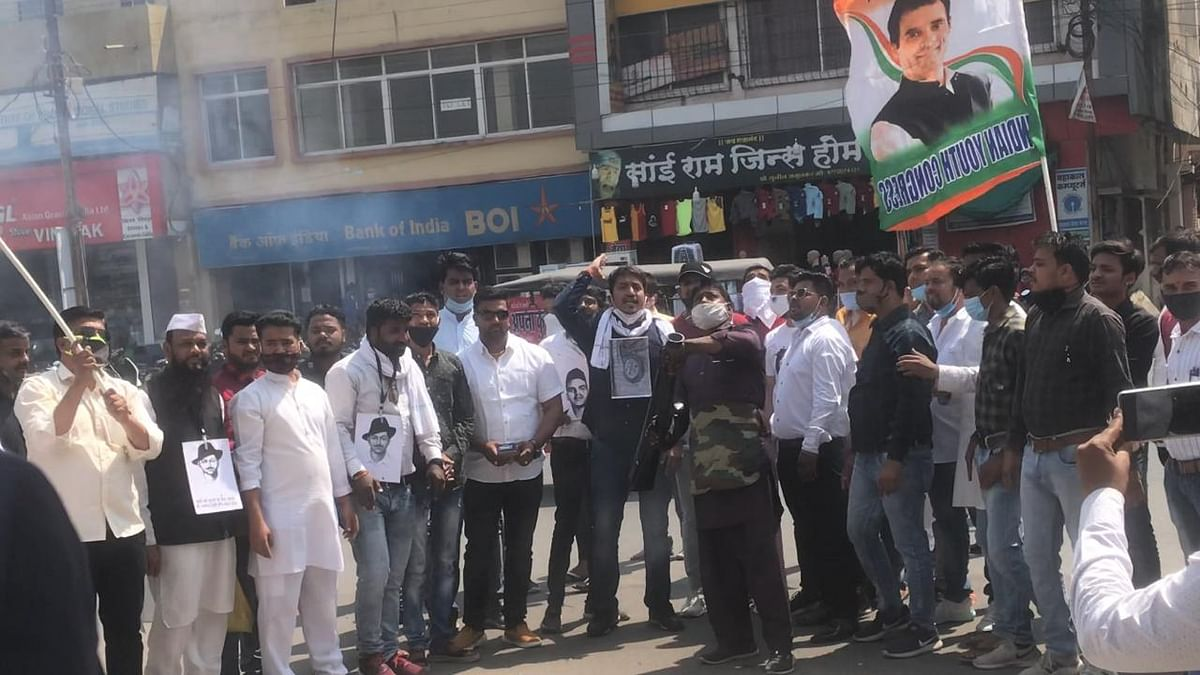 Workers of Youth Congress protest against UMC, Tata Project Limited