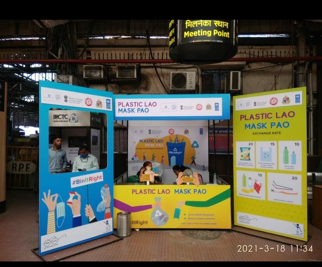 """On Global Recycling Day, CR partners with United Nations Development Programme, India & Launch """"Plastic Lao, Mask Pao"""" campaign"""