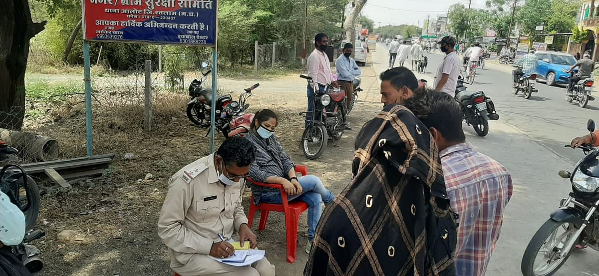 Madhya Pradesh: COVID vaccination in full swing in various districts amid surge in corona cases