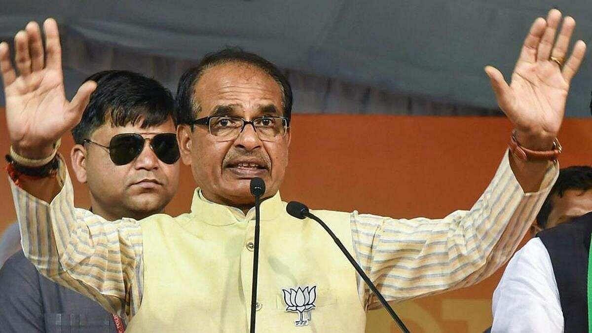 Chief minister Shivraj Singh Chouhan