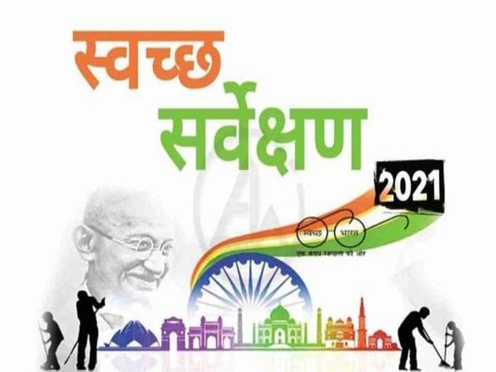 BMC gears up as Swachh Sarvekshan 2021 survey teams to arrive in Bhopal this week