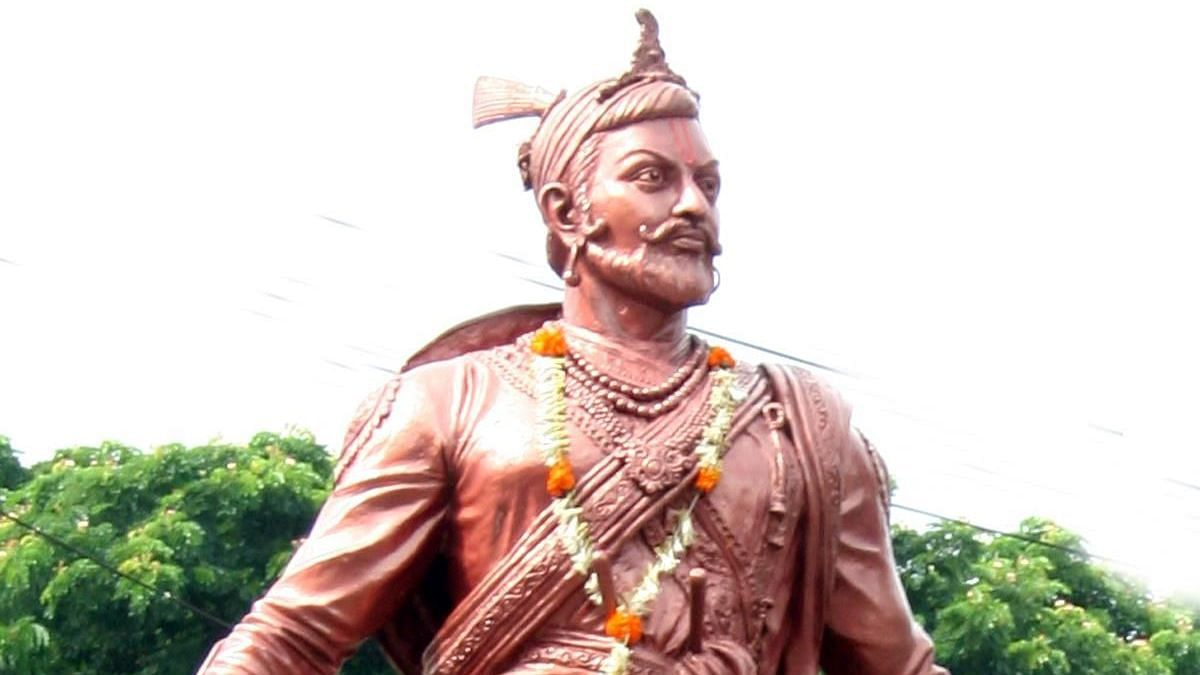 Chhatrapati Sambhaji Maharaj