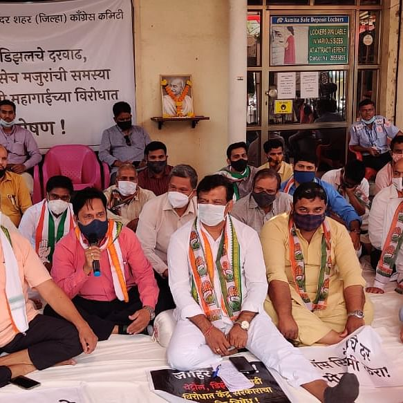 Bharat Bandh: Congress leader Muzaffar Hussain observes hunger strike in Mira Road