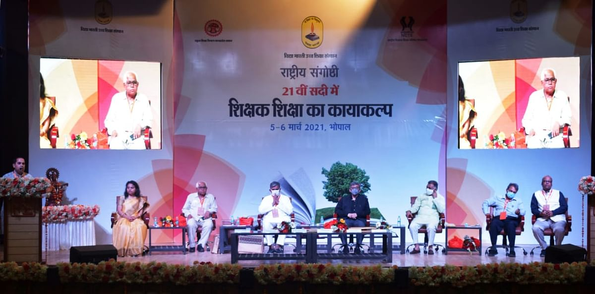 The two-day National Conference on Teachers' Training concluded on Saturday.