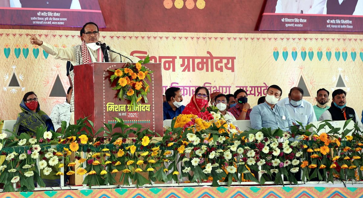 Madhya Pradesh: More than 1.25 lakh families get home under Mission Gramoday inaugurated by CM Chouhan, Narendra Singh Tomar