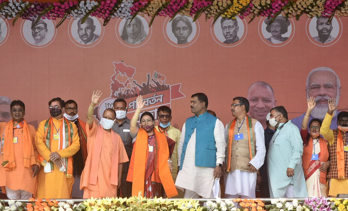 Malda: Uttar Pradesh Chief Minister Yogi Adityanath during a public rally Parivartan Yatra, at Gazole in Malda District, Tuesday, March 02, 2021.