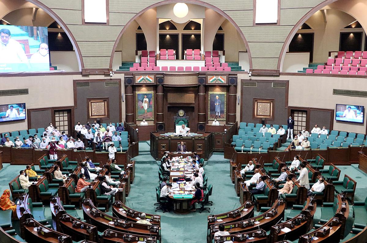 Madhya Pradesh Assembly session in progress.