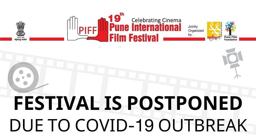 Amid surge in COVID-19 cases, Pune International Film Festival postponed