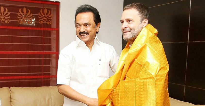 Tamil Nadu Polls: Congress gets 25 assembly seats in DMK-led alliance