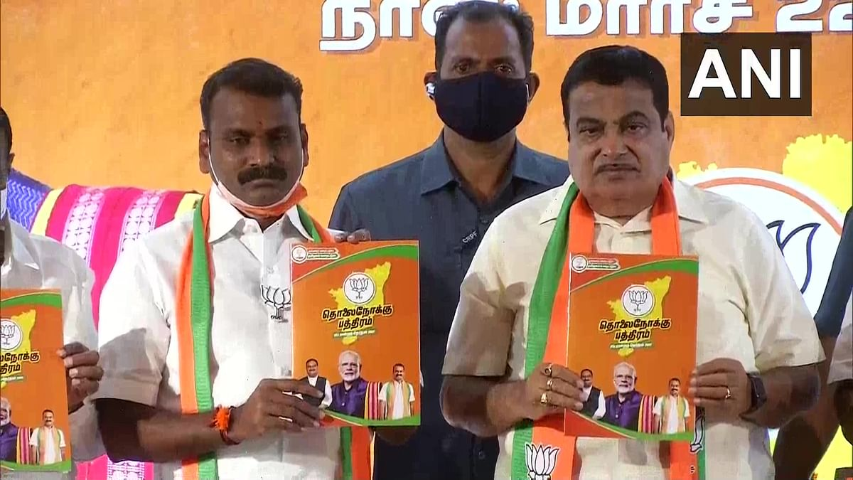 From 50 lakh jobs to separate Agri budget: Highlights of BJP's manifesto for Tamil Nadu Elections 2021