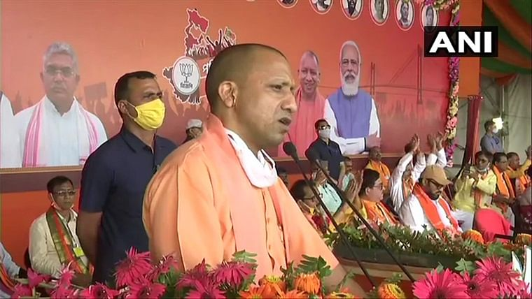 'It hurts us when we see environment of anarchy in West Bengal': Yogi Adityanath in Malda