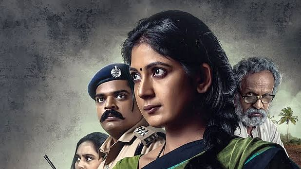 ACT 1978 review: A social thriller that leaves you with moist eyes