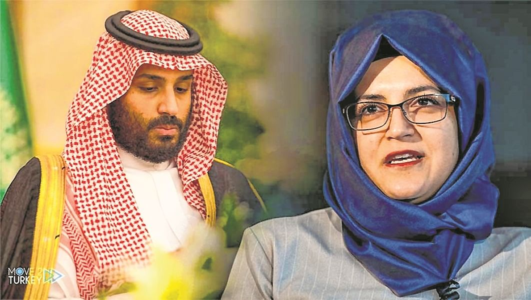 Jamal Khashoggi's fiancee seeks punishment for Saudi Prince