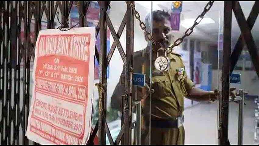 Madhya Pradesh: PSU bank employees two-day strike begins in Ratlam