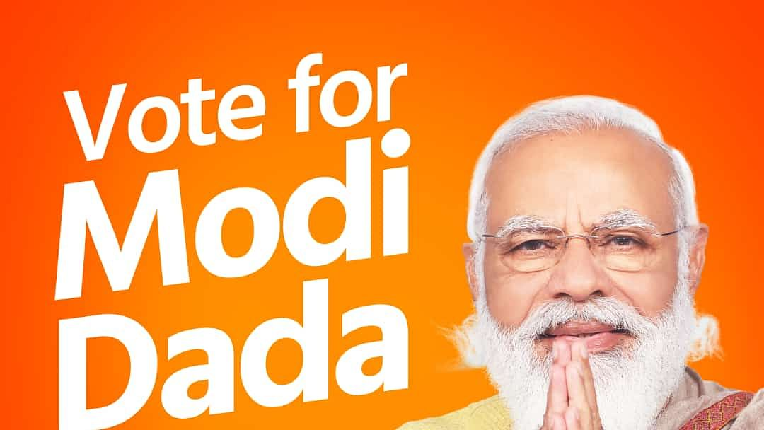 West Bengal Assembly polls 2021: Modipara pulling out all stops to woo Bengali hearts, addresses PM Modi as 'dada'