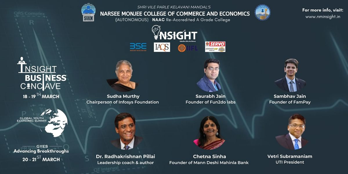 SVKM's Narsee Monjee College of Commerce and Economics presents Insight'21