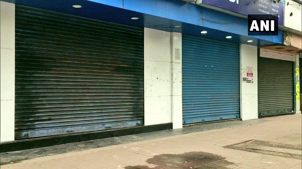 Banking services in Maharashtra hit as 40,000 bank employees, officers join two-day strike