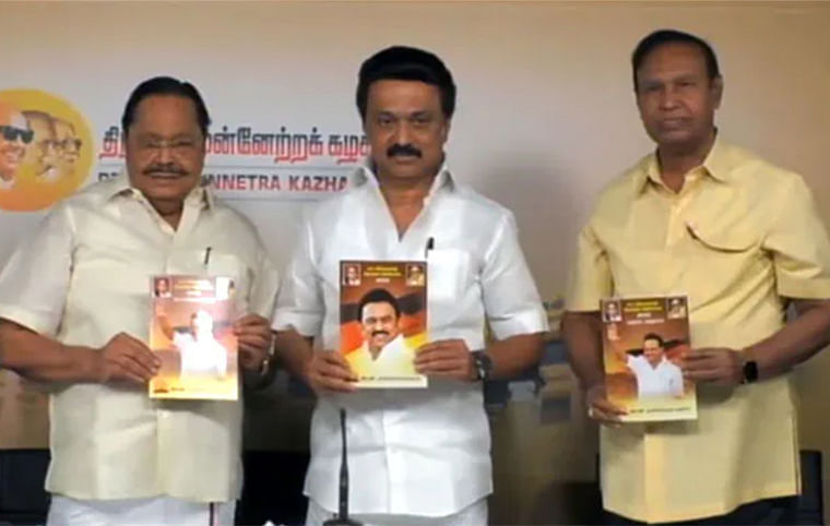Tamil Nadu: DMK releases manifesto, fuel price cut, free tablets for students among party's 500 poll promises