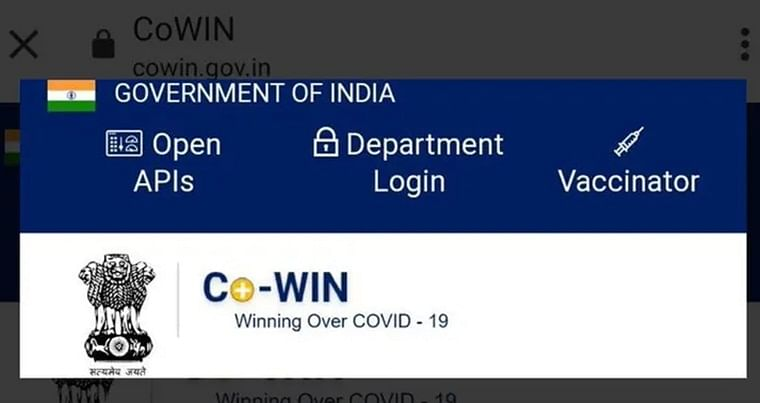 COVID-19 vaccination: Co-WIN app for administrators only, not for public; here is how you can register for the vaccine