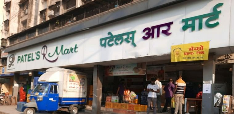 COVID-19 in Kalyan: KDMC seals shopping mart after two employees test positive