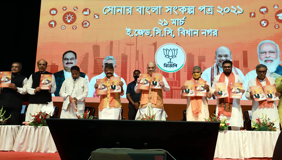 33% reservation for women in govt jobs, CAA implementation, and more: Amit Shah releases 'Sankalp Patra' for West Bengal