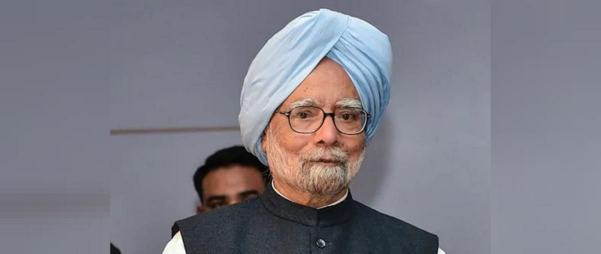 'Ill-considered decision': Manmohan Singh says unemployment high in India due to demonetisation