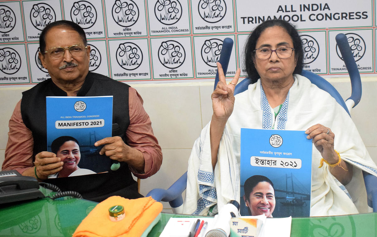 West Bengal, March 17 (ANI): West Bengal Chief Minister Mamata Banerjee release Trinamool Congress Election Manifesto for the upcoming State Assembly Election, in Kolkata on Wednesday.