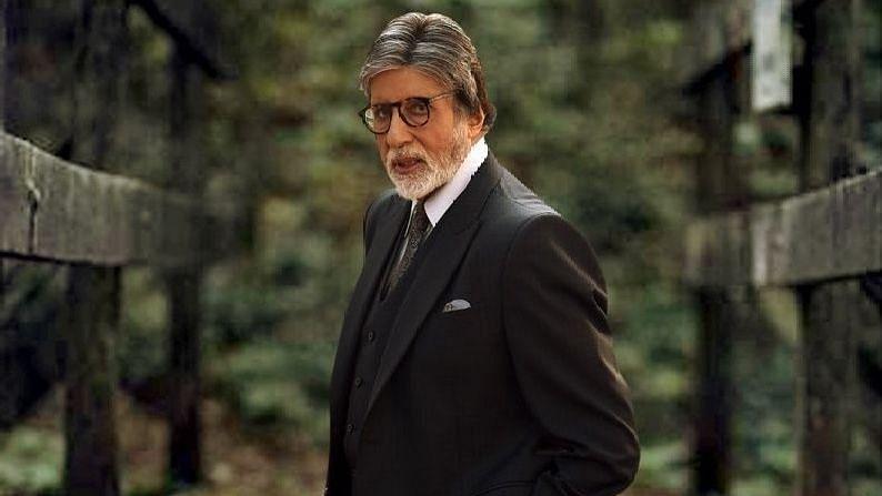 Martin Scorsese, Christopher Nolan to confer Amitabh Bachchan with 2021 FIAF Award