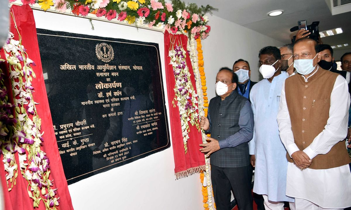 Madhya Pradesh: Union health minister Dr Harsh Vardhan says, 'Covid equipment importer India is now an exporter'