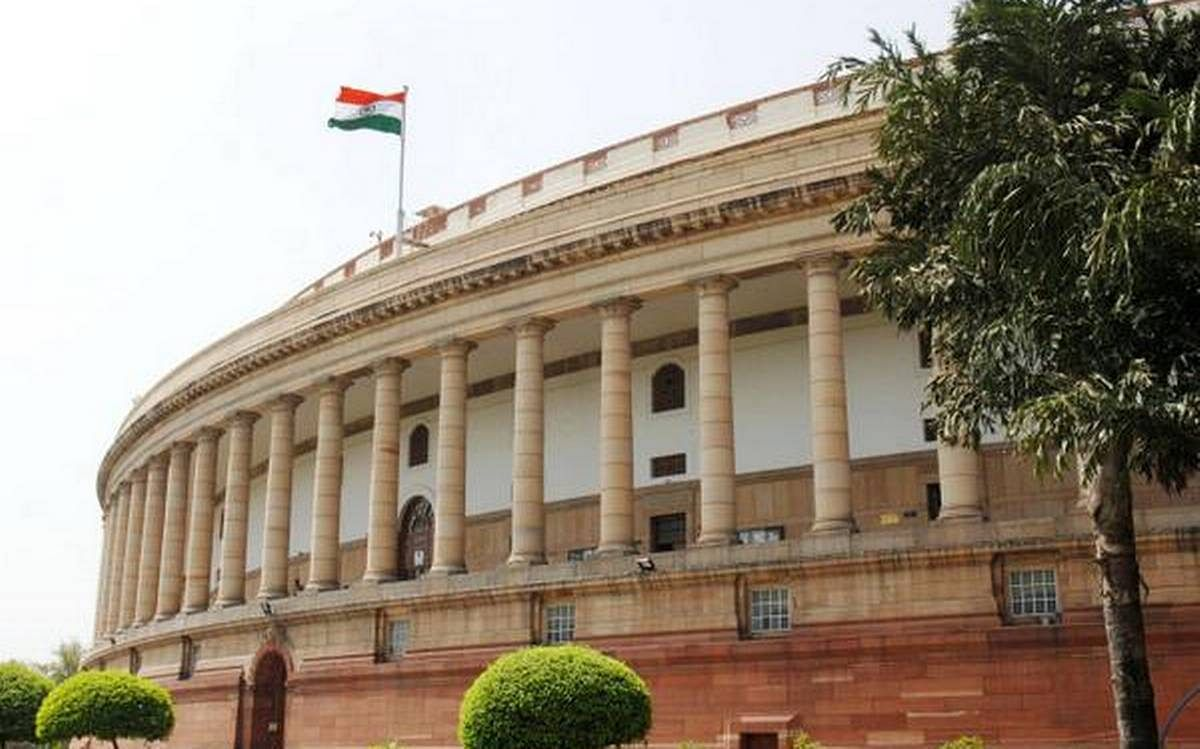 In the Parliament: Session not ending; Finance Bill moved to next week