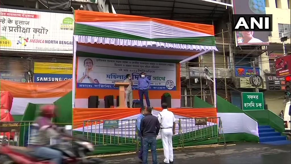 Preparations underway for Chief Minister Mamata Banerjee's   'Padyatra' against the LPG price hike in Siliguri