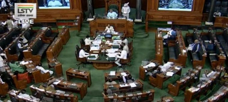 Lok Sabha passes the Government of NCT of Delhi (Amendment) Bill, 2021