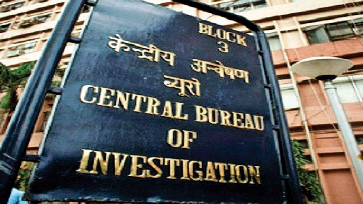 Mumbai: CBI pulls up ex-directors of a liquidated firm