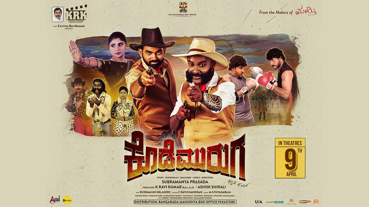 Subramanya Prasad's 'Kode Muruga' ready to entertain from April 9