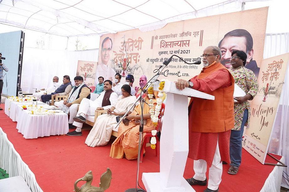 Guest addresses the gathering at ground breaking programme of Mahakal Atithi Gruh