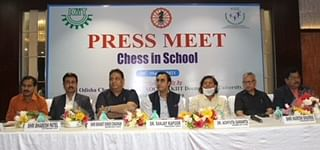 KISS Includes Chess in School Curriculum