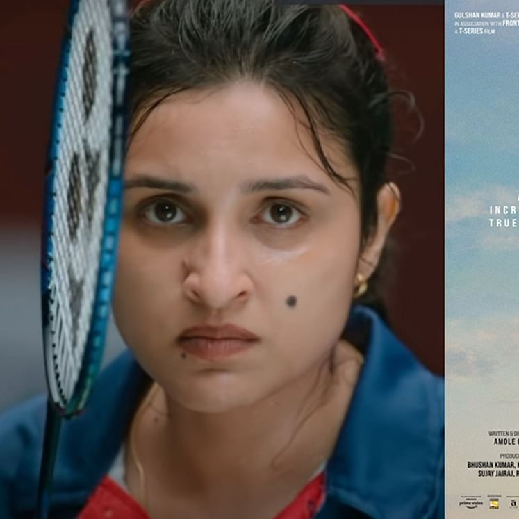 Parineeti Chopra-starrer 'Saina' biopic director Amol Gupte explains the 'high concept' poster
