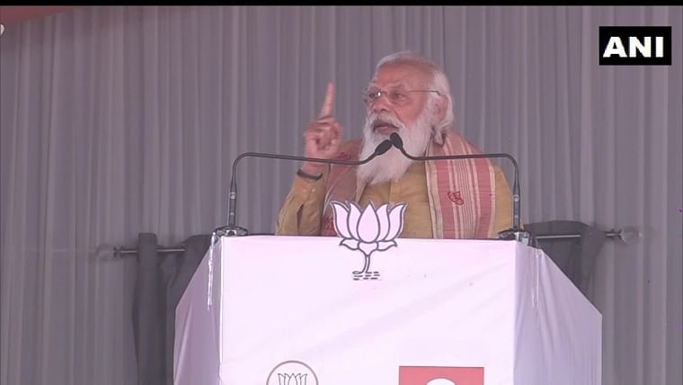 Congress is part of 'Mahajhooth' not 'Mahajot': PM Modi in Lakhimpur ahead of Assam Assembly polls