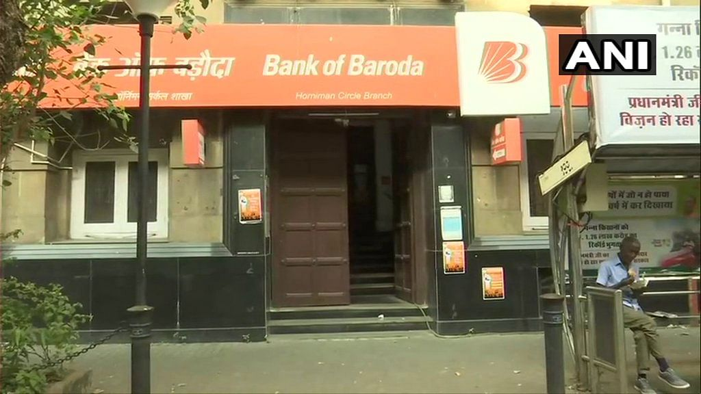 Banking services in Maharashtra impacted on second day of nationwide strike