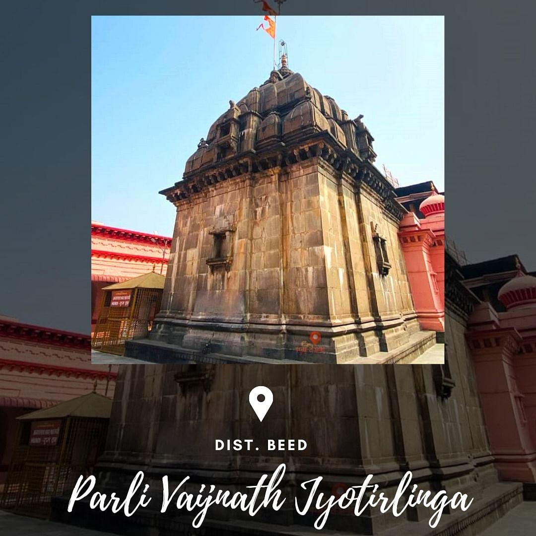 Vaijnath Shiva Temple, Parali