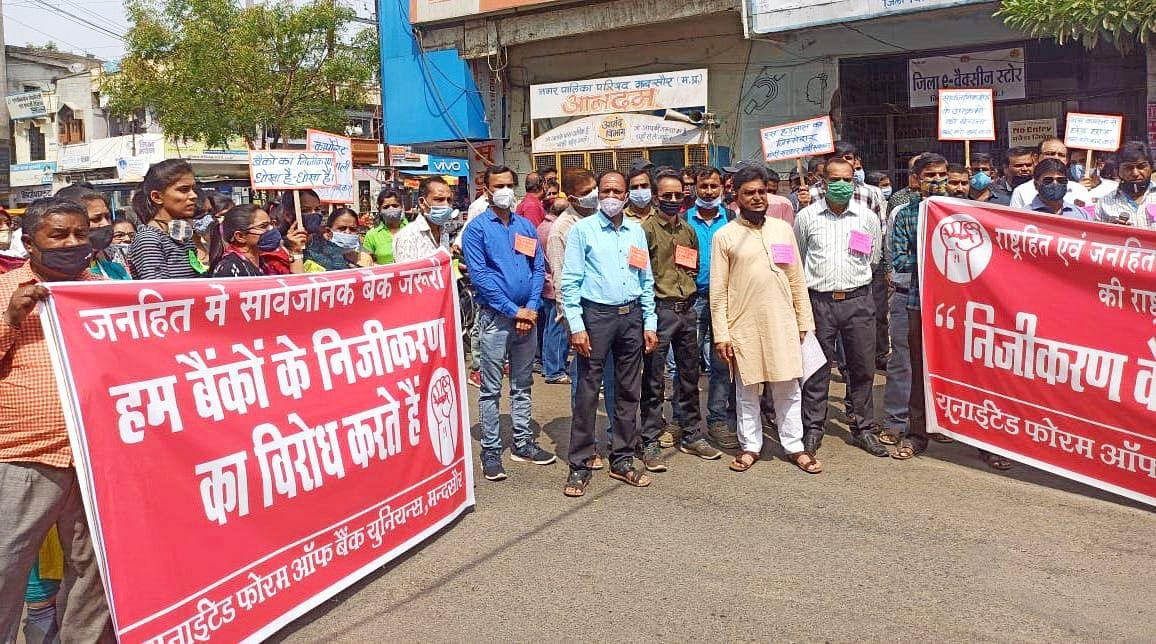 Mandsaur: Key services hit as 2-day nationwide bank strike begins